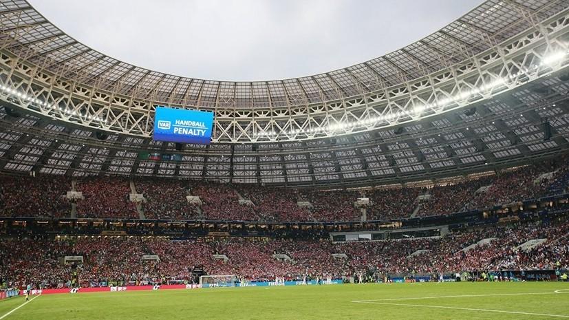 В ЦСКА не рассматривают возможность проведения дерби со «Спартаком» в «Лужниках»