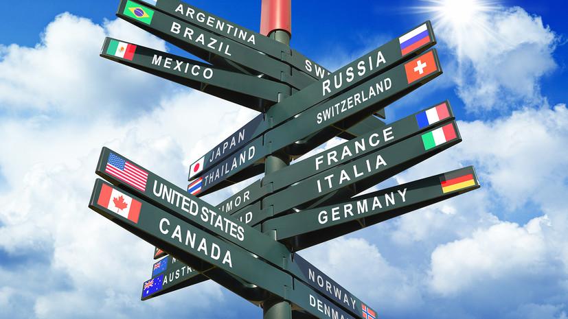 тест RT о национальных символах разных стран