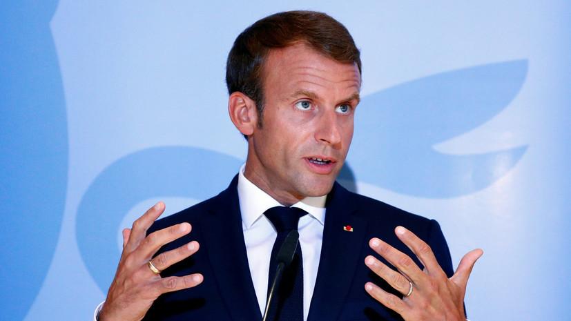 Макрон планирует закрыть во Франции все теплоэлектростанции