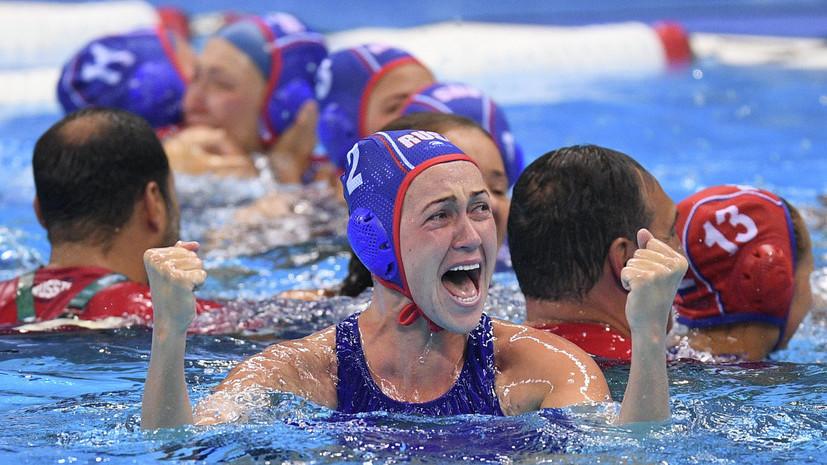 Женская сборная России по водному поло одержала победу над Китаем на групповом этапе Кубка мира
