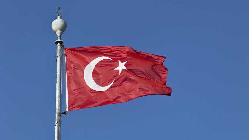 Турция решила открыть посольство в Парагвае
