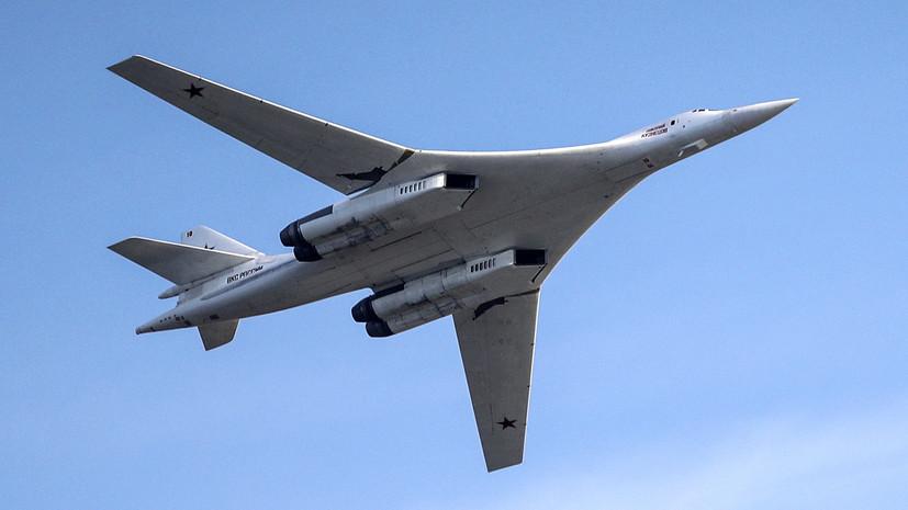 Бомбардировщики Ту-160 выполнили задачи по плану учений ВМФ и ВКС в Средиземном море