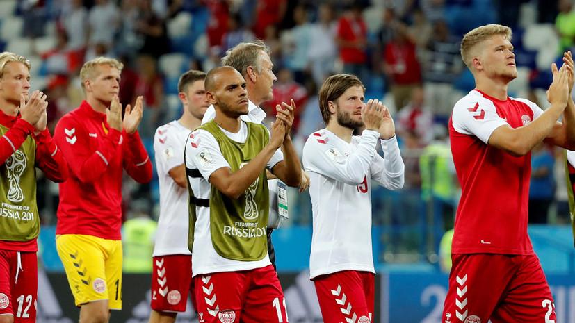 Лидеры сборной Дании по футболу временно приостановили конфликт с федерацией и сыграют против Уэльса