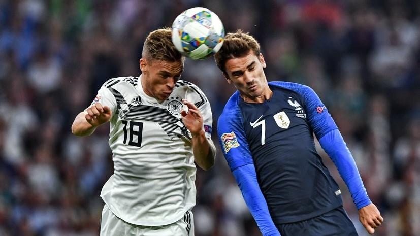 Ничья Германии и Франции, волевая победа Украины и юбилейный гол Бэйла: итоги первого дня Лиги наций УЕФА