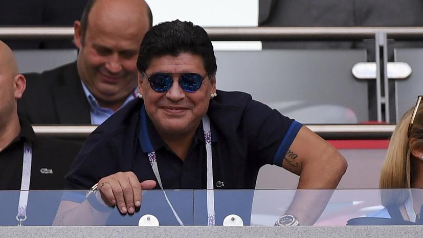 Марадона стал техническим директором мексиканского клуба «Дорадос Де Синалоа»