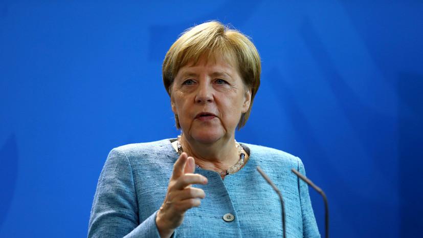 СМИ: Меркель впервые поддержала действия России в Сирии