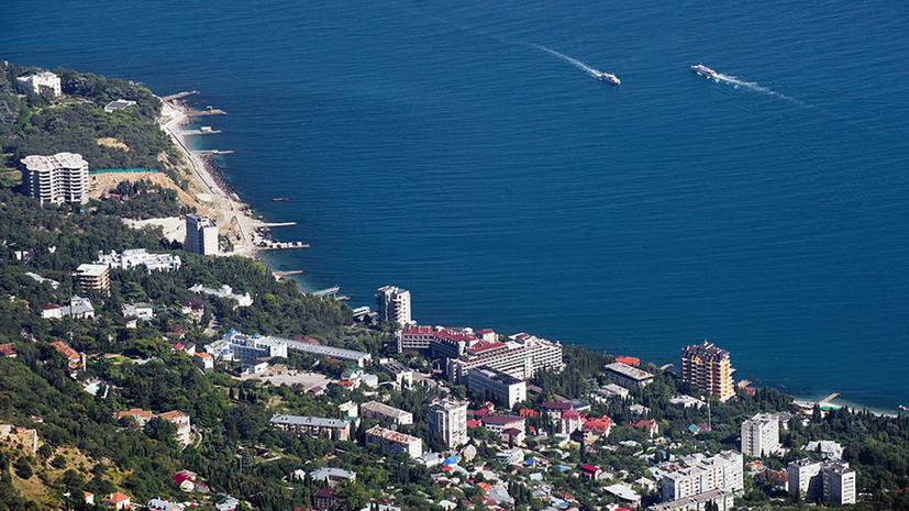 «Законное волеизъявление народа»: американская делегация назвала легитимным воссоединение Крыма с Россией