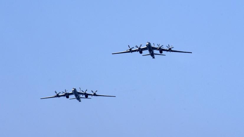 В Минобороны подтвердили сопровождение российских Ту-95 американскими истребителями