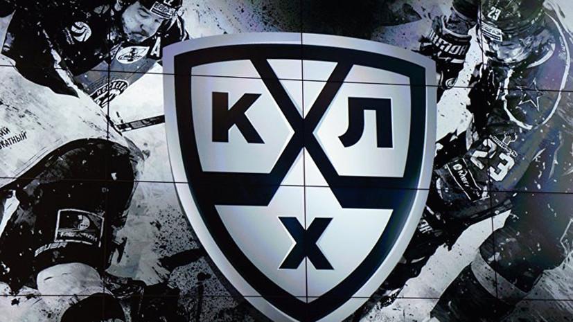 Все матчи КХЛ 7 сентября начнутся с минуты молчания в память о хоккеистах «Локомотива»