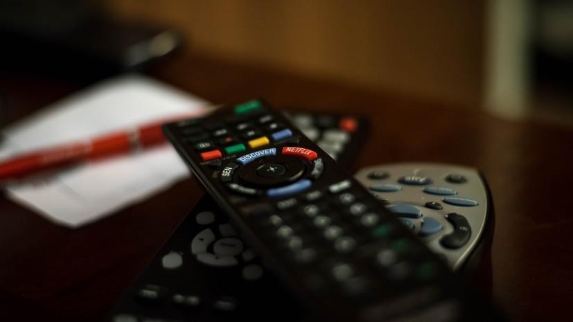 На Украине оштрафовали провайдера за ретрансляцию российского телеканала