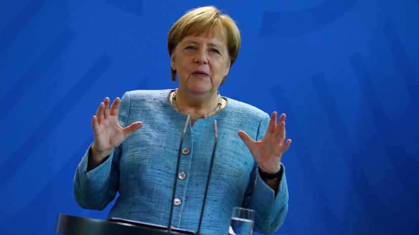 Политолог прокомментировал сообщения СМИ о поддержке Меркель действий России в Сирии