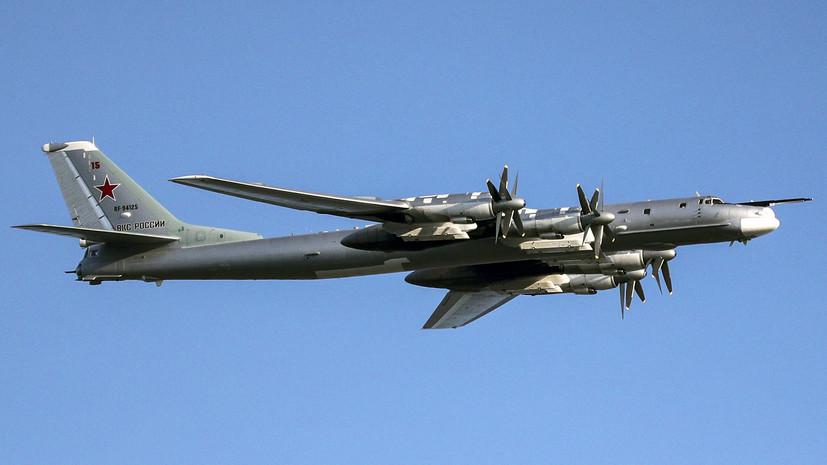 Российские «Медведи» над Аляской: в Минобороны РФ рассказали о сопровождении Ту-95 американскими истребителями F-22