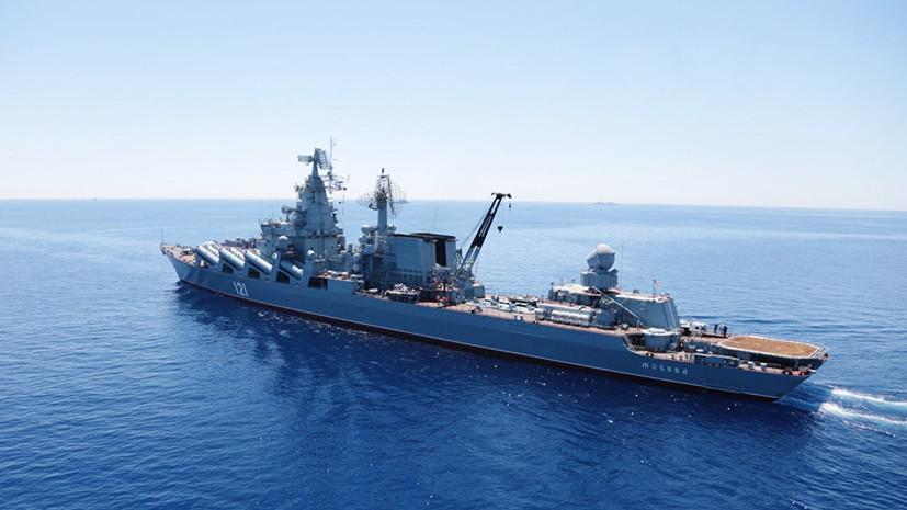 Военный эксперт предсказал итоги возможного столкновения ВМС США и ВМФ России