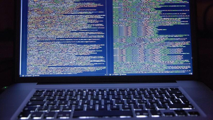 СБУ пресекла деятельность международной хакерской группировки