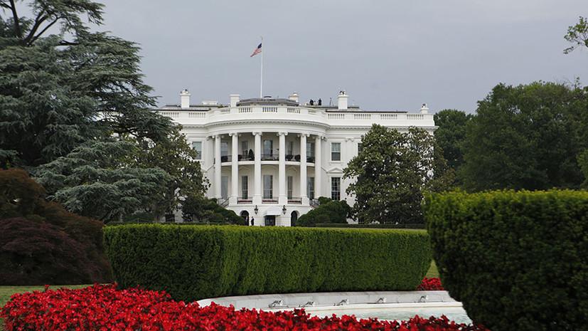 «Легализация вбрасываемой информации»: кто может стоять за публикацией статьи о «саботажниках» в Белом доме