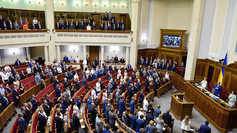 В Раде призвали силовиков не допустить российского расследования убийства Захарченко