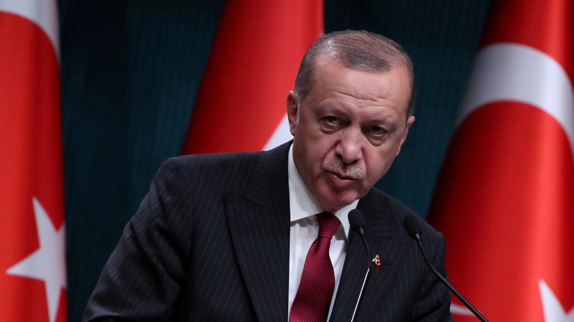 Эрдоган призвал объявить перемирие в сирийском Идлибе