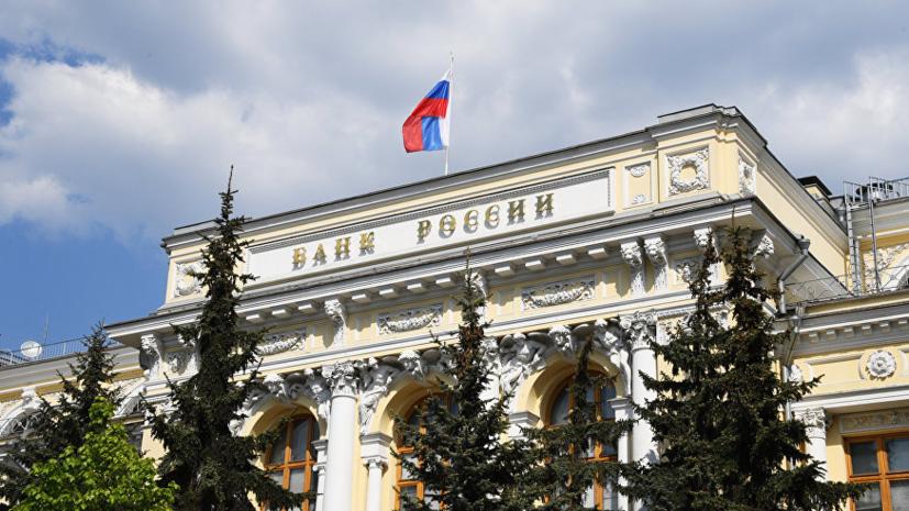 ЦБ разъяснил падение рубля «заражением» отТурции иАргентины