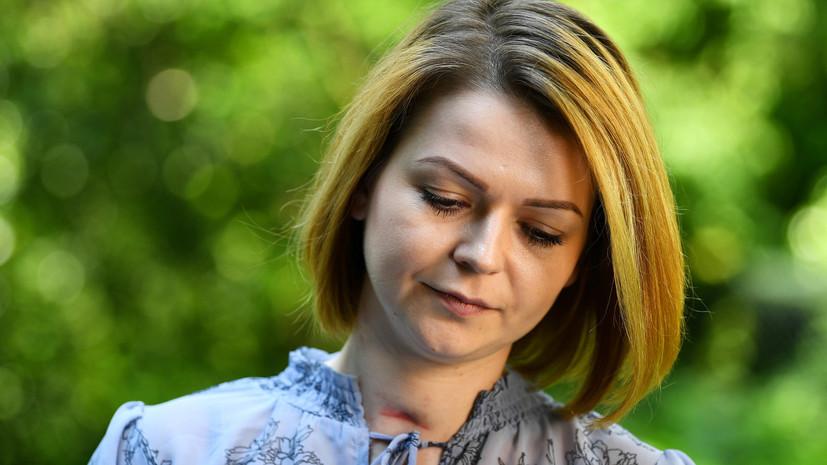 В посольстве Великобритании заявили о 37 «вымышленных версиях» России по делу Скрипалей