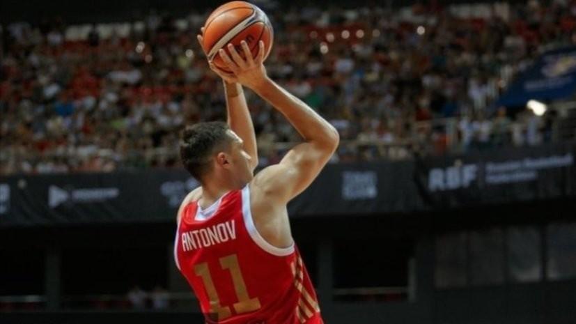 Игрок сборной России по баскетболу прокомментировал поражение в товарищеском матче против Израиля