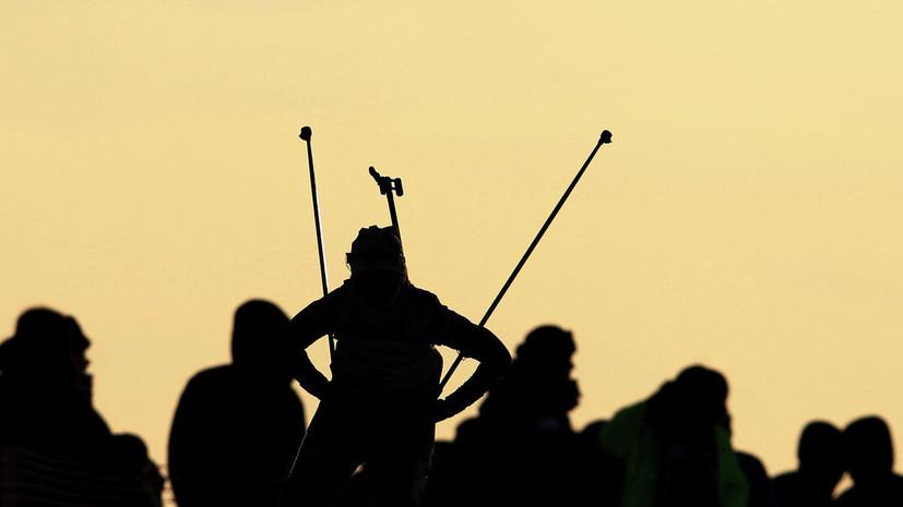 Швед Далин избран новым президентом Международного союза биатлонистов