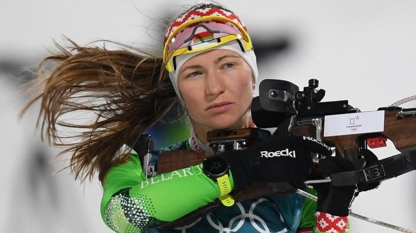 Бьорндален и Домрачева выступят на Рождественской гонке 2018 года