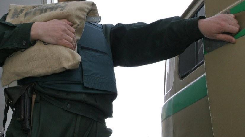 СМИ: У инкассаторов в Москве похитили около 1 млн рублей