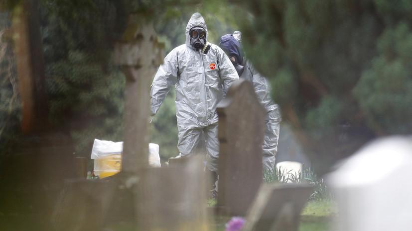 В Великобритании в доме Скрипаля начались работы по устранению следов найденного вещества