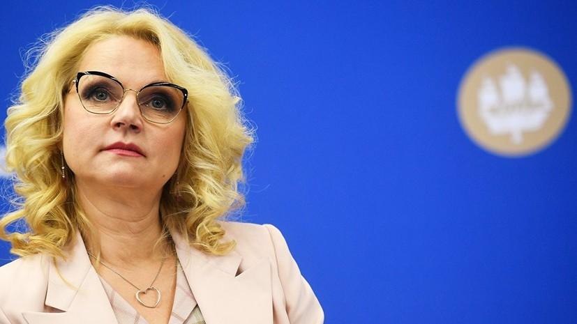 Голикова предложила снизить долю мигрантов в строительстве
