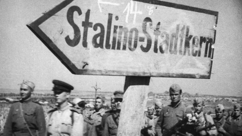 «Важнейшая моральная победа»: 75 лет назад Донбасс был освобождён от немецко-фашистских захватчиков