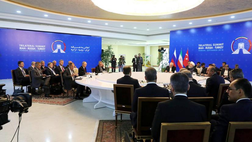 Идлибский лабиринт: о чём договорились Путин, Эрдоган и Рухани в Тегеране