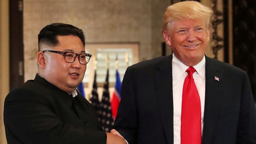 Трамп заявил, что скоро получит новое письмо от Ким Чен Ына