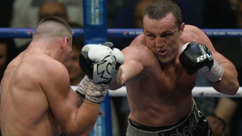 Лебедев победил Алтынкая нокаутом в третьем раунде