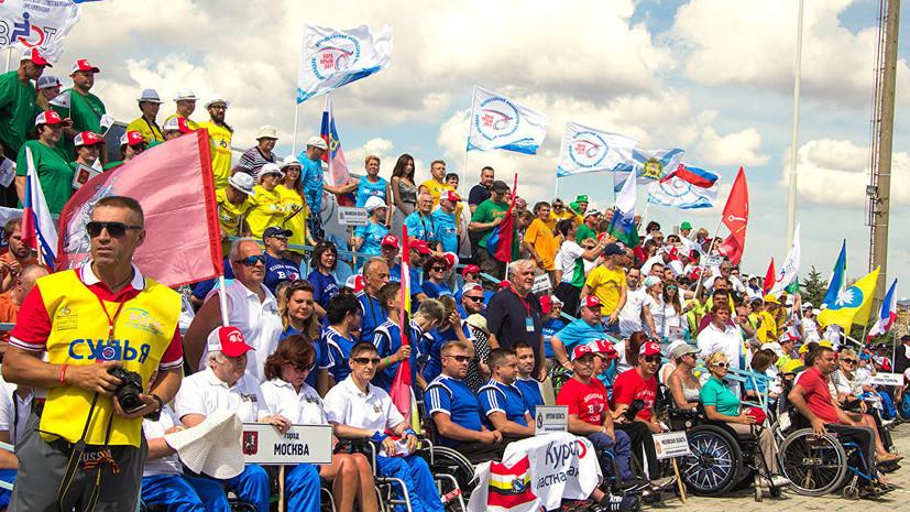 В Евпатории открылся физкультурно-спортивный фестиваль людей с инвалидностью
