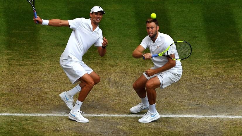Американцы Брайан и Сок выиграли US Open в парном разряде