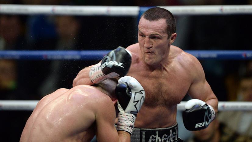 Промоутер Хрюнов назвал боксёра Лебедева национальным символом