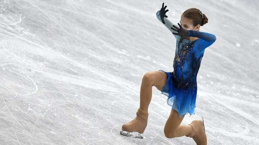 Российская фигуристка Трусова первой в истории исполнила четверной лутц на официальном турнире