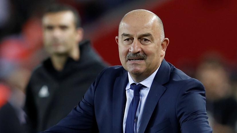 Черчесов поблагодарил игроков сборной России за победу над Турцией в Лиге наций