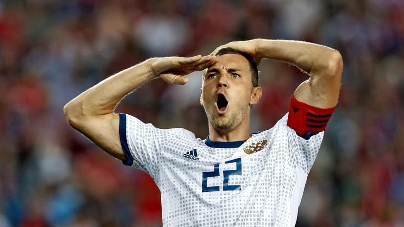 Победа России над Турцией, успехи Сербии и Албании, спасение Италии: итоги второго дня Лиги наций УЕФА