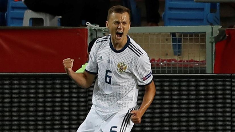 Мостовой: Черышев уже приучил болельщиков сборной России к красивым голам
