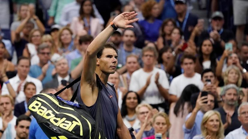Травма колена помешала Надалю пробиться в финал US Open