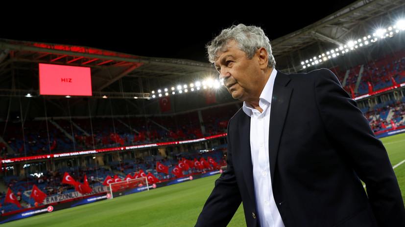 Луческу рассказал, в чём сборная России превзошла Турцию в матче Лиги наций