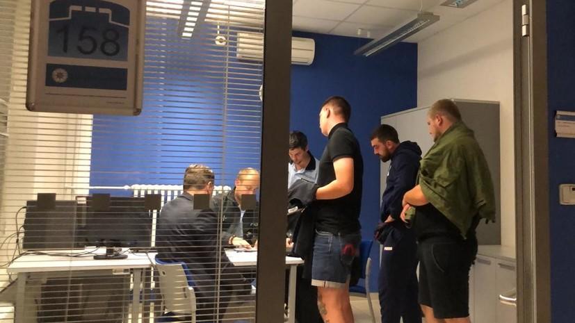 СМИ: Чешская полиция освободила украинских болельщиков, арестованных после матча Лиги наций