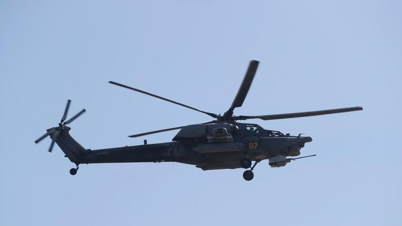 В России в госиспытаниях задействуют три новейших боевых вертолёта Ми-28НМ