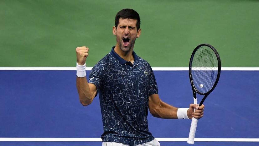 Джокович обыграл Нисикори и вышел в финал US Open, где сыграет с дель Потро