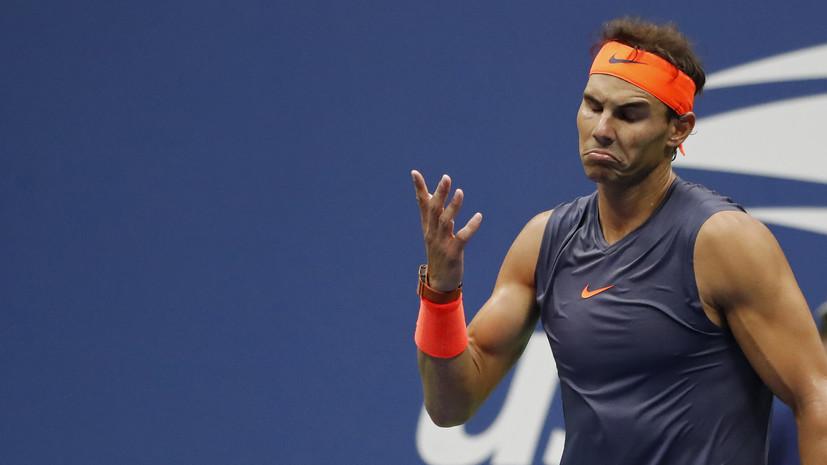 Надаль рассказал о травме колена, из-за которой он снялся с полуфинала US Open