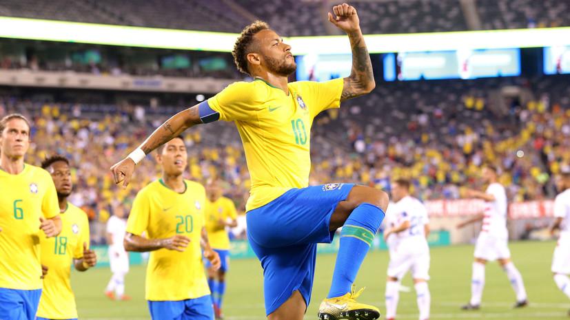Бразилия переиграла США в товарищеском футбольном матче