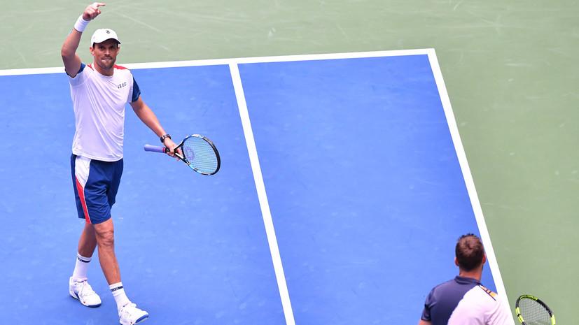 Теннисист Майк Брайан установил новый рекорд по победам на турнирах Большого шлема в парном разряде