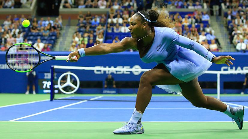 Разгром от Серены Уильямс и вылет Джоковича: итоги 11-го дня US Open