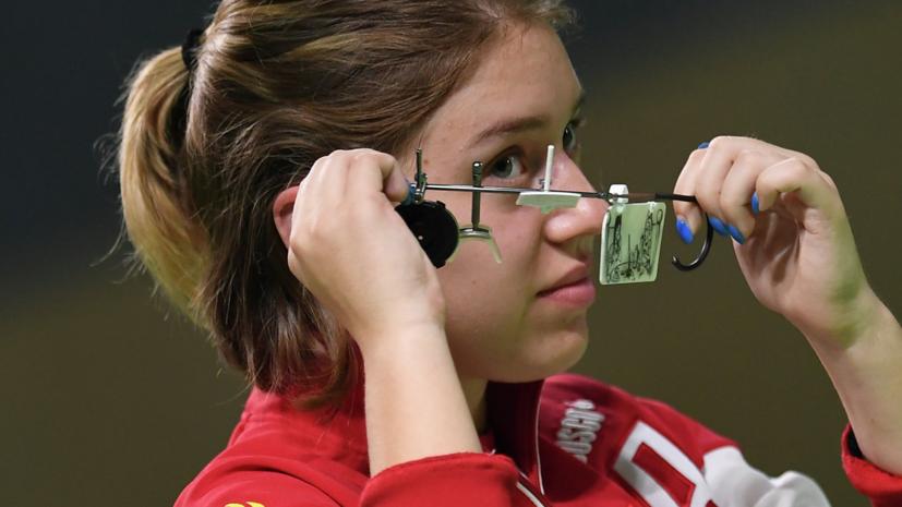 Россиянка Бацарашкина завоевала серебро на ЧМ по пулевой стрельбе с 25 метров